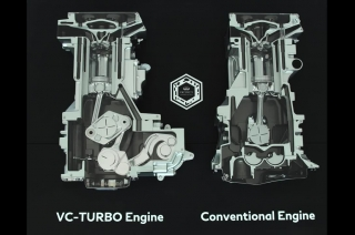 Infiniti QX50 VC Turbo Engine Cutout Video